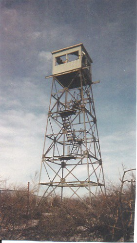 Former Fire Tower on Mt. Everett